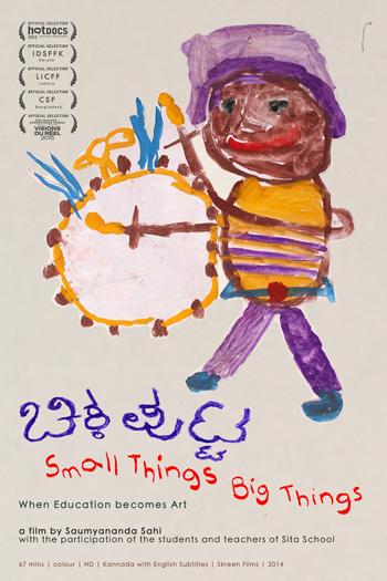 Small_Things_Big_Things_Saumyananda_Sahi_Filmcourage_1