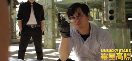 unlucky_stars_filmcourage_martial_arts_movie_4