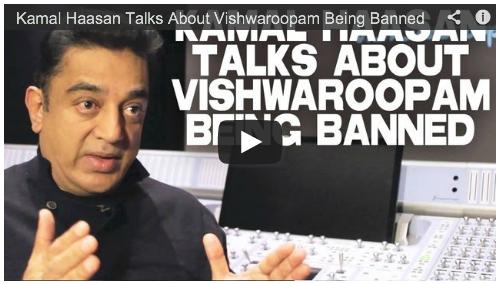 Kamal Haasan Talks About Vishwaroopam Being Banned Tamil Indian Cinema Film Courage